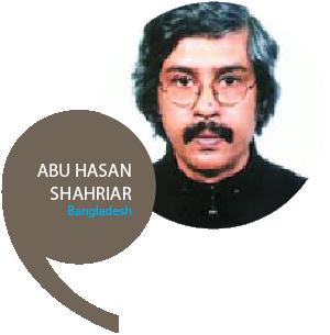 Abu-Hasan-Shahriar