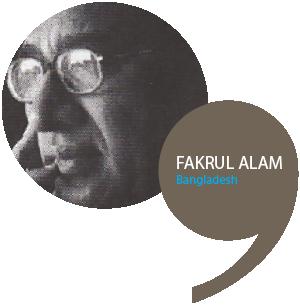 Fakrul-Alam