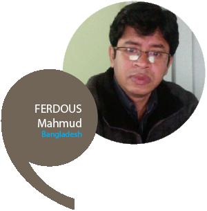 Ferdous-Mahmud