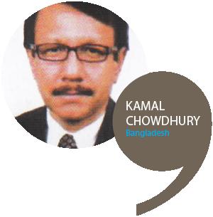 Kamal-Chowdhury