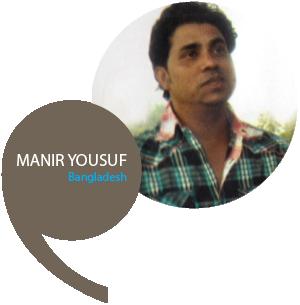 Manir-Yousuf