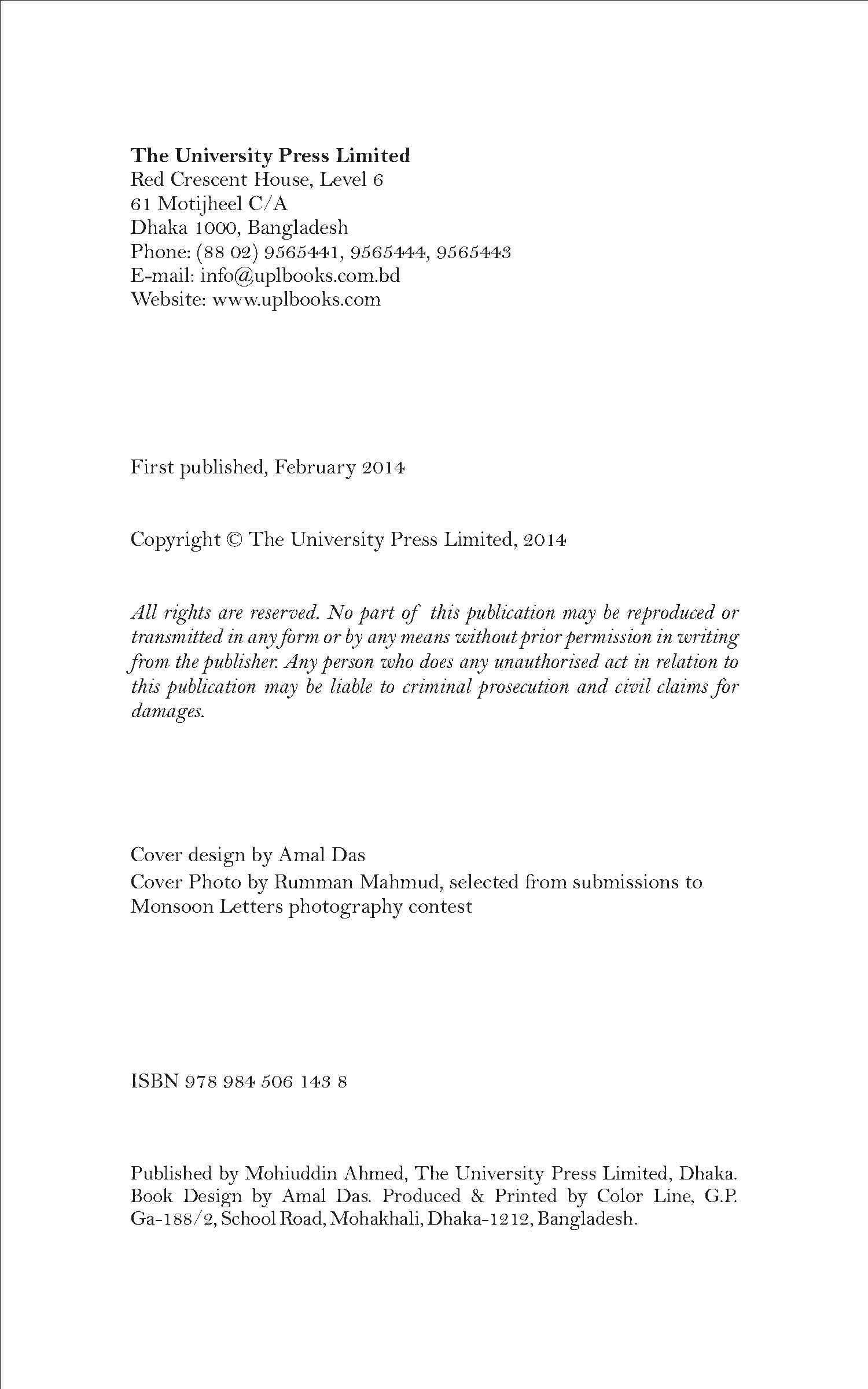 Cover letter for poetry submission submission strikingly ideas publication cover letter for poetry submission madrichimfo Choice Image