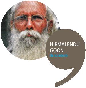 Nirmalendu-Goon