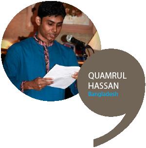 Quamrul-Hassan