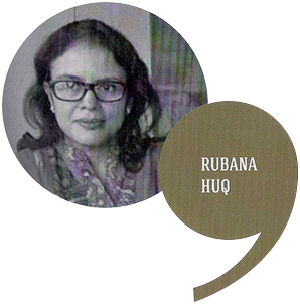 Rubana Huq