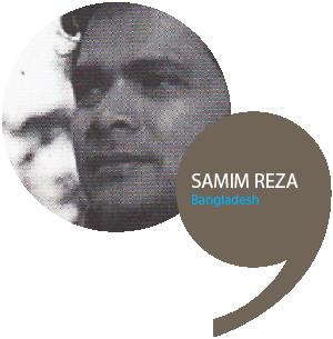 Samim-Reza
