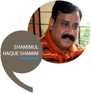 Shamimul-Haque-Shamim