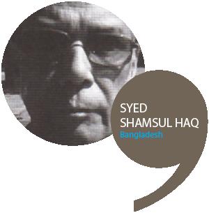 Syed-Shamsul-Haq